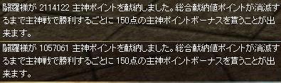 b0103839_171442.jpg
