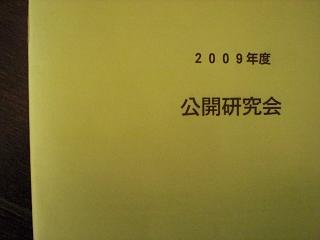 b0091243_1492491.jpg