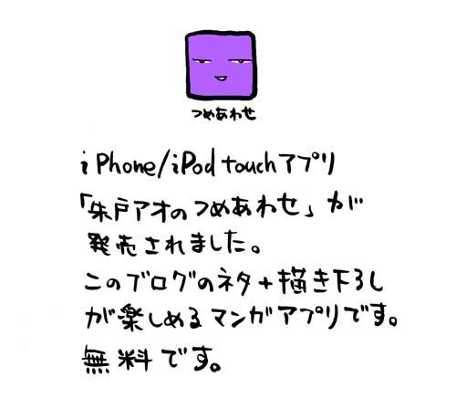 a0120545_19424855.jpg