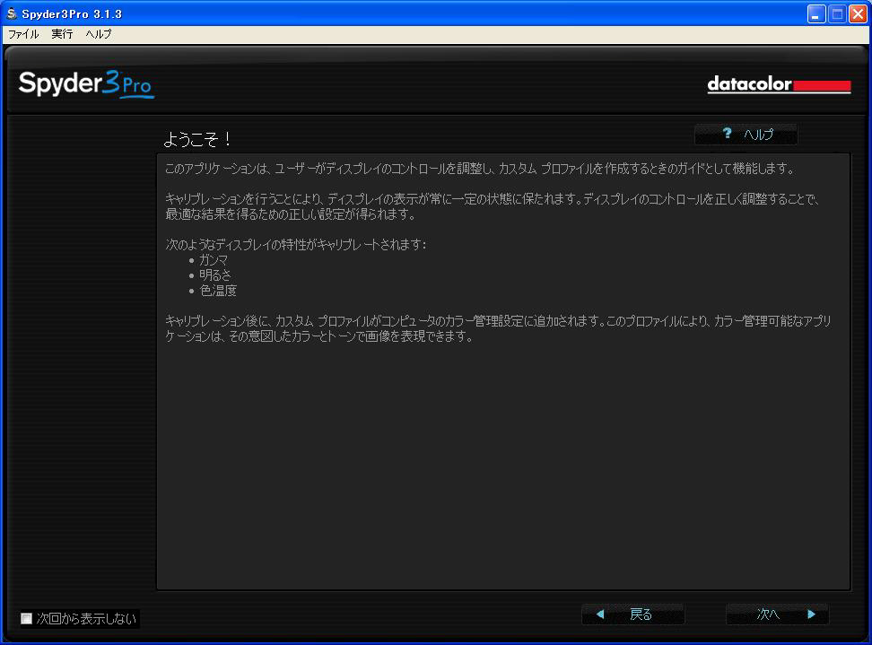 c0191355_024185.jpg