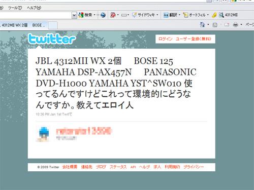 b0114166_22302183.jpg