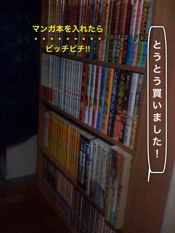 f0168374_13343770.jpg