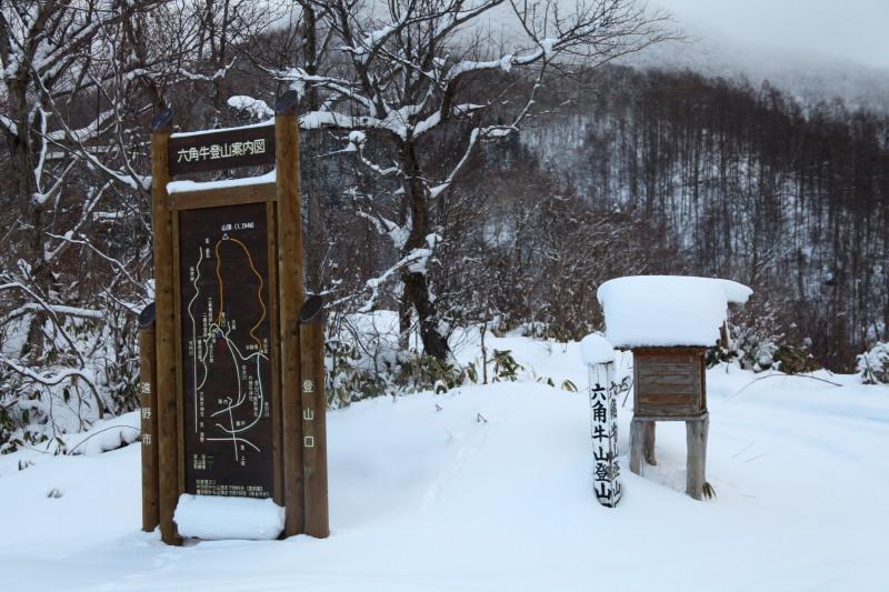 冬の六角牛山と神社_f0075075_18411099.jpg