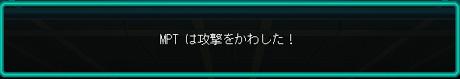 b0046686_0501098.jpg