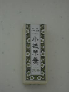 f0196887_17245431.jpg