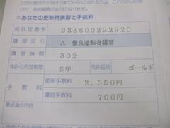 b0071995_17535524.jpg