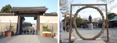 """新年より『今週の花』の採集地が\""""ギャラリー周辺\""""から\""""大阪城周辺\""""に変わります!_e0189606_18244992.jpg"""
