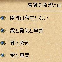 d0052808_11214014.jpg