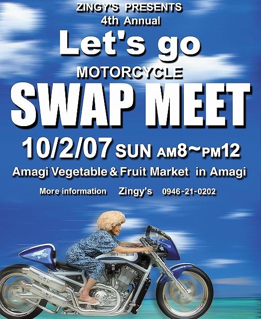LET\'S GO MOTORCYCLE SWAPMEET_a0095515_23531532.jpg