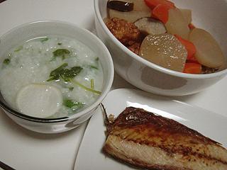 七草粥とサバの塩焼き_c0025217_1757651.jpg