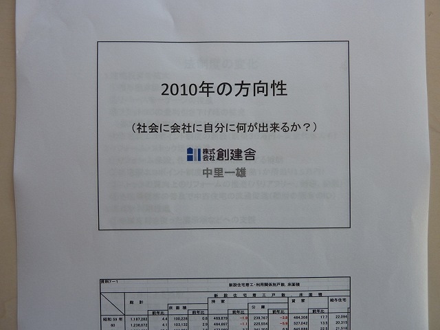 b0035524_1054185.jpg