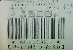 f0065228_17241940.jpg