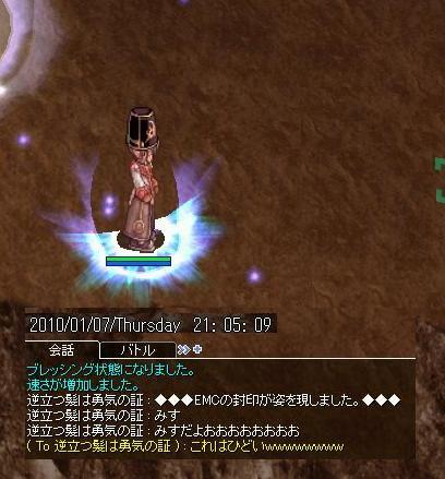f0132029_13375872.jpg