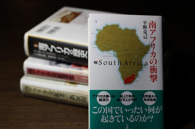 Readings - Africa_d0010432_22572645.jpg
