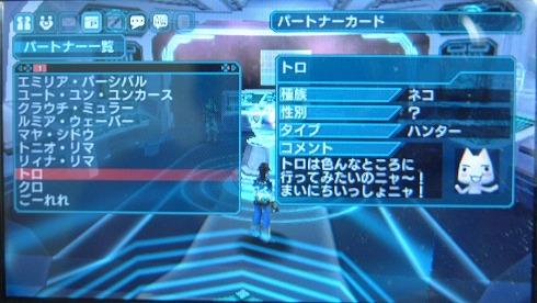 e0186535_20115261.jpg