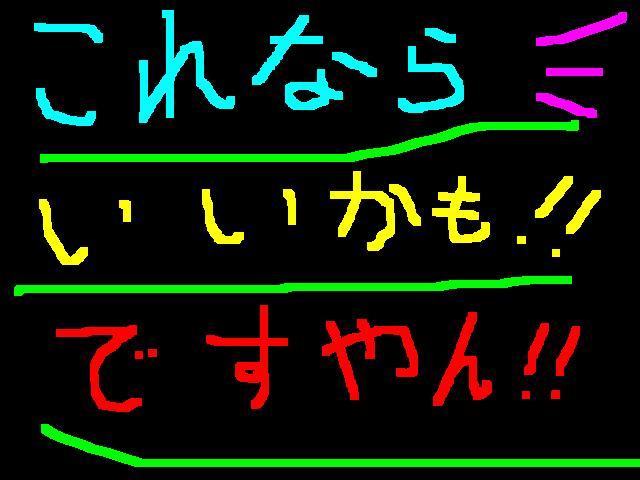 f0056935_2091315.jpg