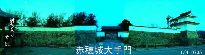 b0012636_2040769.jpg