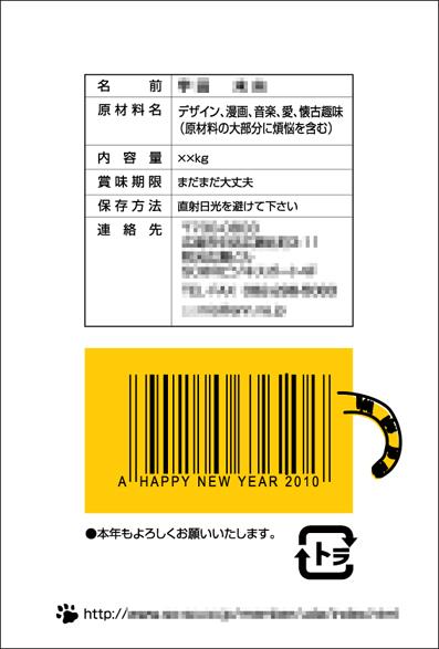 b0043338_1271918.jpg