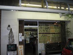 ら4/'10『Ben-Bella』@守谷_a0139242_21334695.jpg