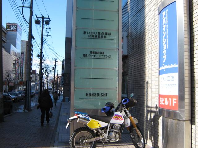 【軽トラ】廃車手続き_e0159646_1152147.jpg