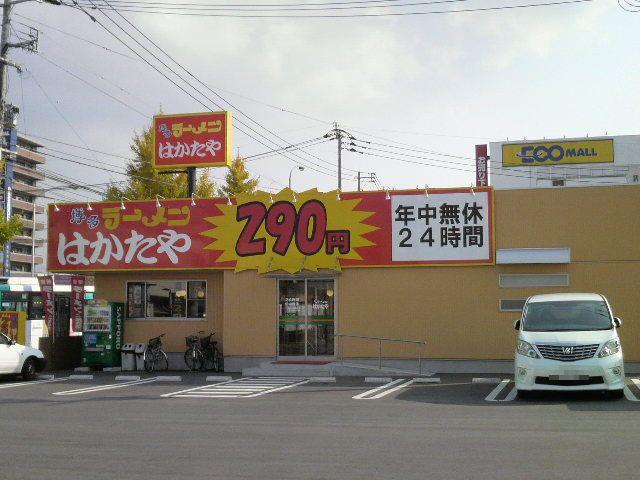 f0150355_7244921.jpg