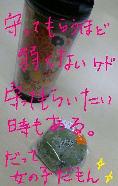 b0122260_3162873.jpg