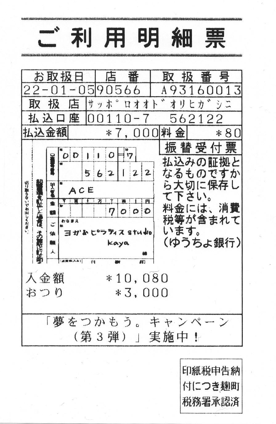 d0129962_1544481.jpg