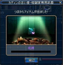 b0024863_21481816.jpg