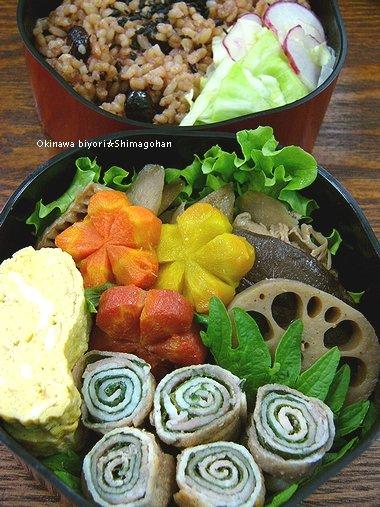 予想外の寒い冬・・・ ☆今日のお弁当♪_c0139375_13335197.jpg