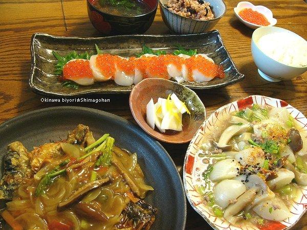 贅沢な食材たちのおかげ(\'ε゚人) ごちそうさまでした♪_c0139375_167371.jpg
