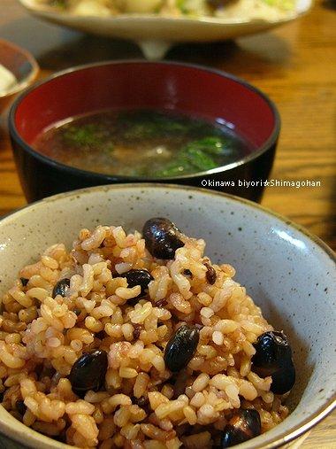 贅沢な食材たちのおかげ(\'ε゚人) ごちそうさまでした♪_c0139375_1685911.jpg