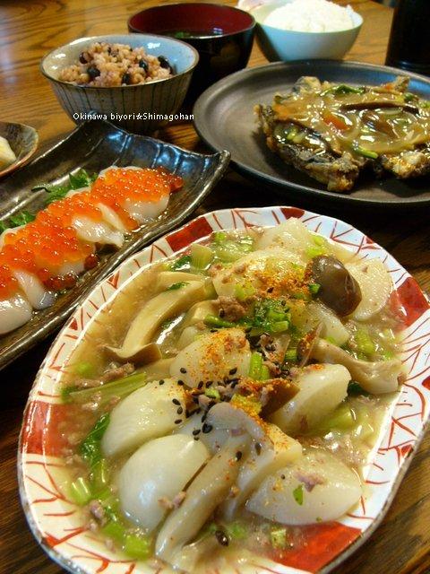 贅沢な食材たちのおかげ(\'ε゚人) ごちそうさまでした♪_c0139375_1692023.jpg
