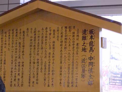 完全個室日本橋のヘアサロン艶出専科スタッフが行くお正月の京都