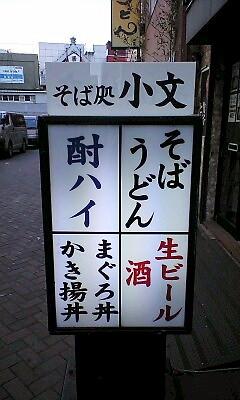 b0081979_20125764.jpg