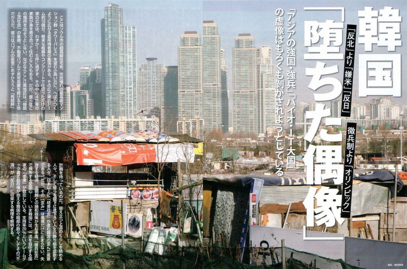 【大阪】「それだけ都心に住みたいというニーズが以前より増えている」大阪市内タワマンバブル?心斎橋の物件は半数が大阪以外から購入★3 YouTube動画>5本 ->画像>198枚
