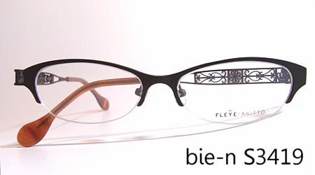 FLEYE by AKITTO 「bie-n」_c0172603_1937028.jpg