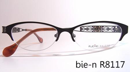 FLEYE by AKITTO 「bie-n」_c0172603_19375958.jpg