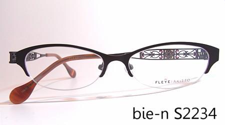 FLEYE by AKITTO 「bie-n」_c0172603_1938561.jpg