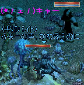 f0072010_457533.jpg