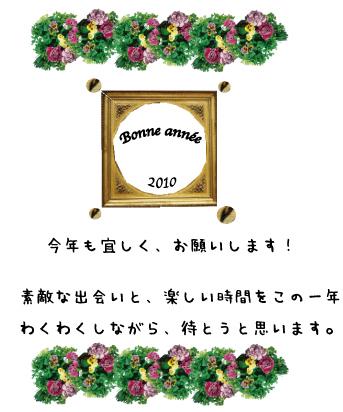 f0148320_02426.jpg