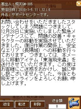 f0139725_1192169.jpg