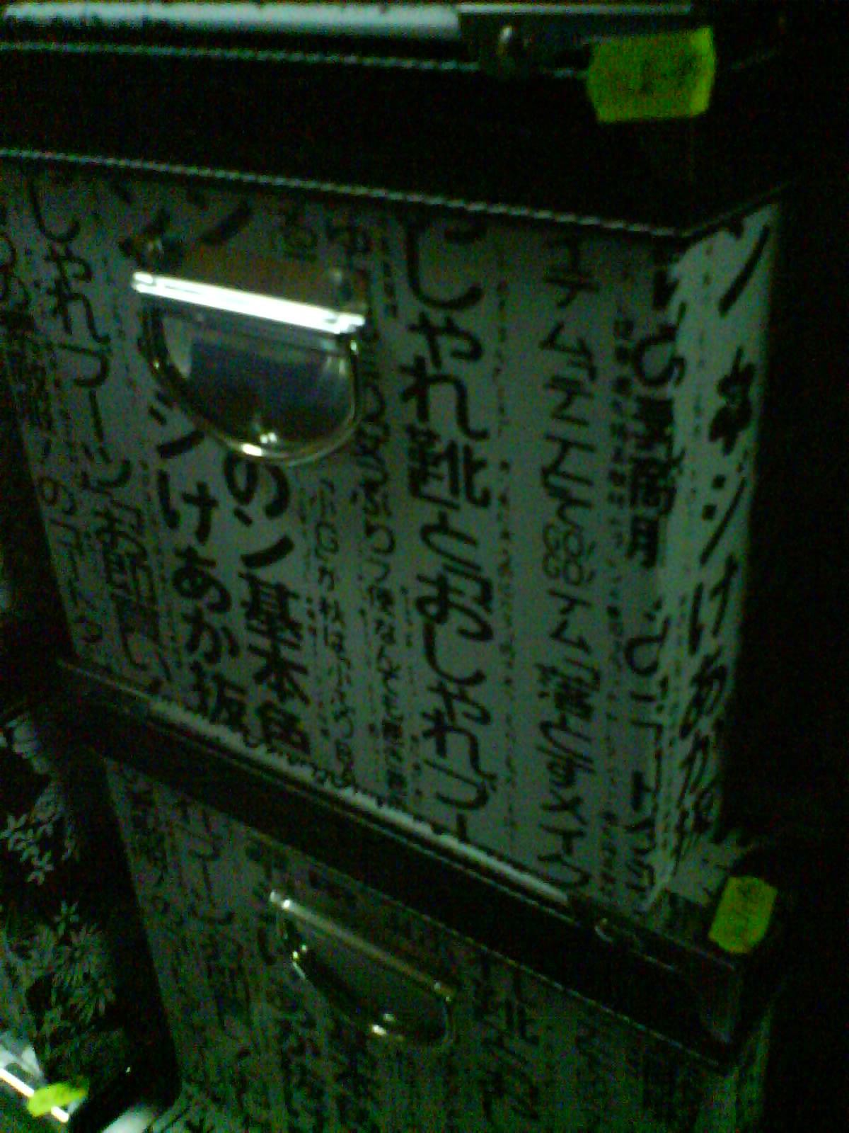 b0046131_264249.jpg