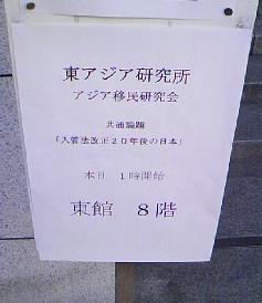 b0047333_18504967.jpg
