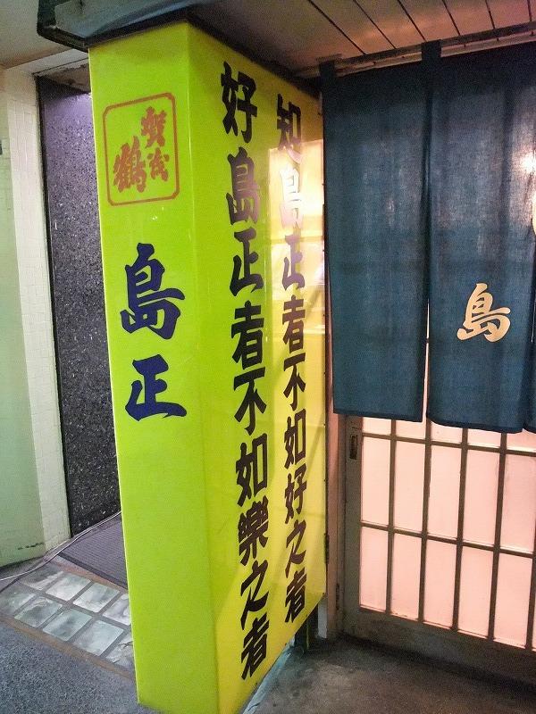 Spirit名古屋写真展DAY1_f0050534_7432769.jpg