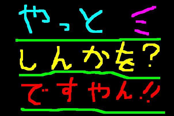 f0056935_15315525.jpg