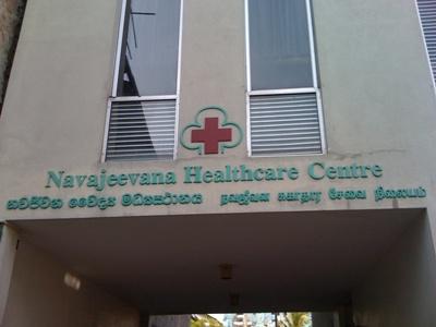 病院へ。スリランカで使ったお金_e0182138_16313655.jpg
