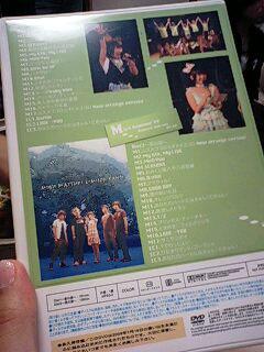三十路バンド新年会!!_c0150743_20551757.jpg
