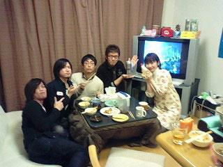 三十路バンド新年会!!_c0150743_2057175.jpg