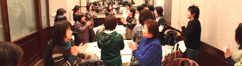 10年1月9日・会社新年会_c0129671_2046877.jpg