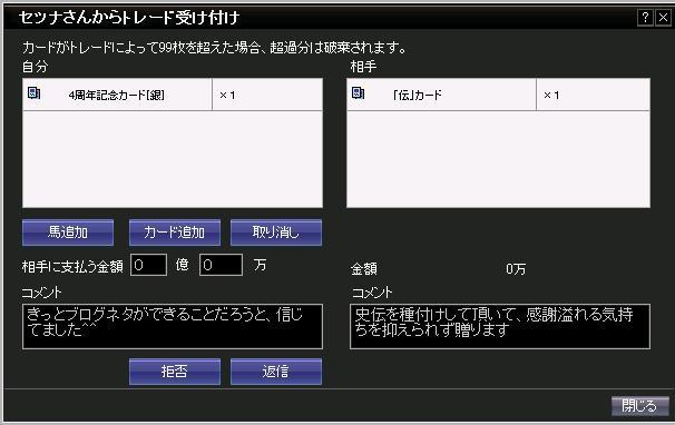 e0124686_1141841.jpg